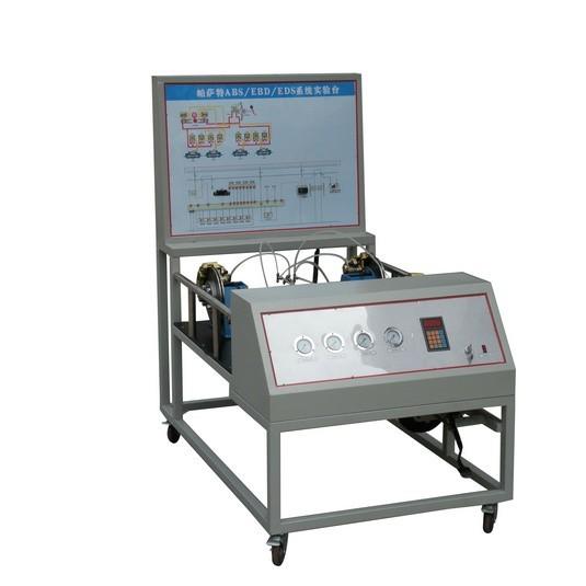 帕萨特ABS,EDS系统实验台