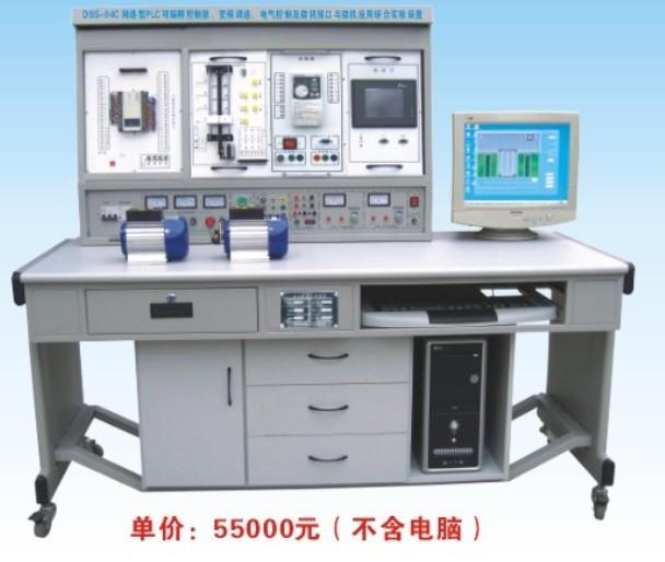 网络型PLC可编程控制器、变频调速、电气控制及微机接口与微机应