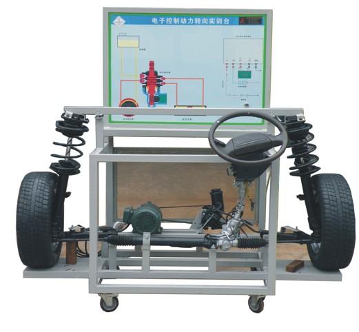 电子控制动力转向系统实训台