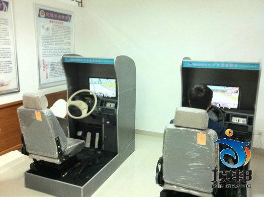 汽车模拟驾驶室