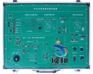 汽车仪表系统试验箱