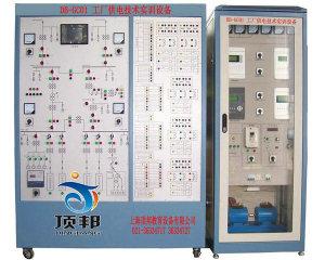 <b>工厂供电技术实训装置</b>