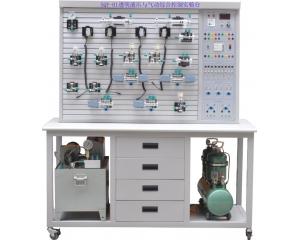 <b>透明液压与气动综合控制实验台</b>