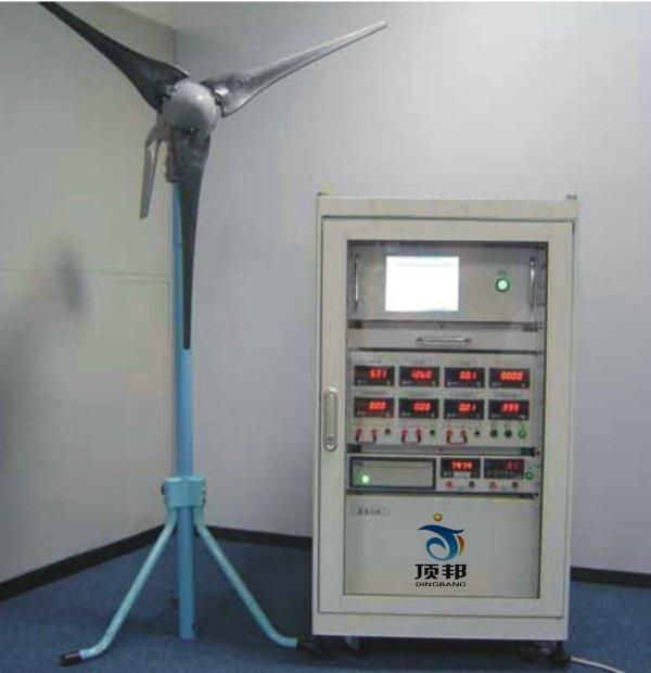 风力发电教学实训装置