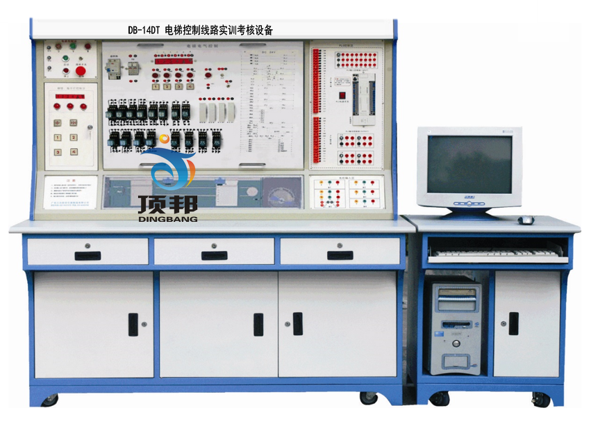 电梯控制线路实训考核设备
